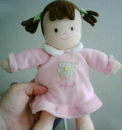 Carter's Just One Year Brunette My First Doll Wearing Pink Dress with White Daisy