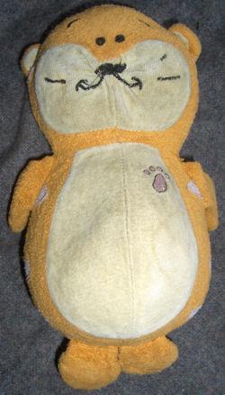 , FOUND – 2002? Kids II Jungle Cuddlies TALKING TIGER