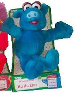 Tyco 1996 Hu Hu Zhu Sesame Street Muppet Bright Blue Furry Pig