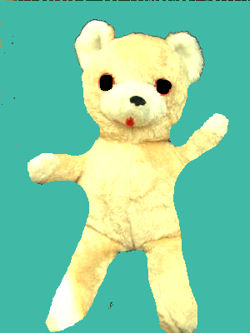 , Searching – 80's Skinny Cream MUSICAL TEDDY BEAR